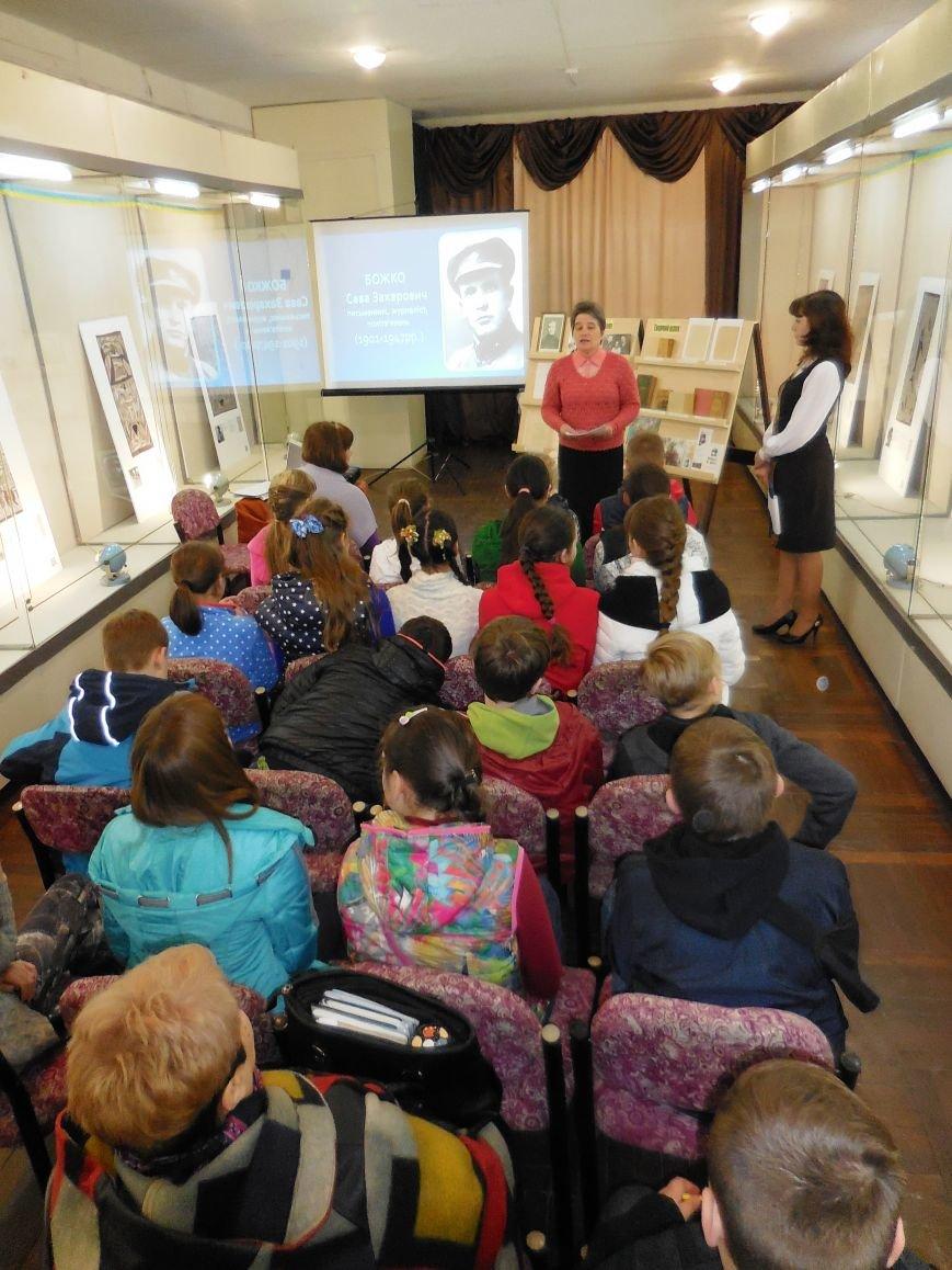 У стінах музею Покровська пройшла презентація виставки та усного журналу «Літературними стежками Донбасу», фото-2