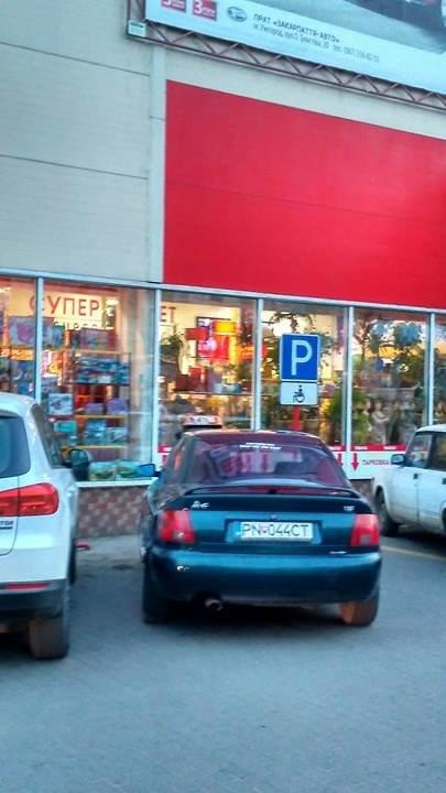 """Водій-нахаба запаркував свій """"Ауді"""" на іноземних номерах на місці для інвалідів біля супермаркету """"Дастор"""": фото, фото-1"""