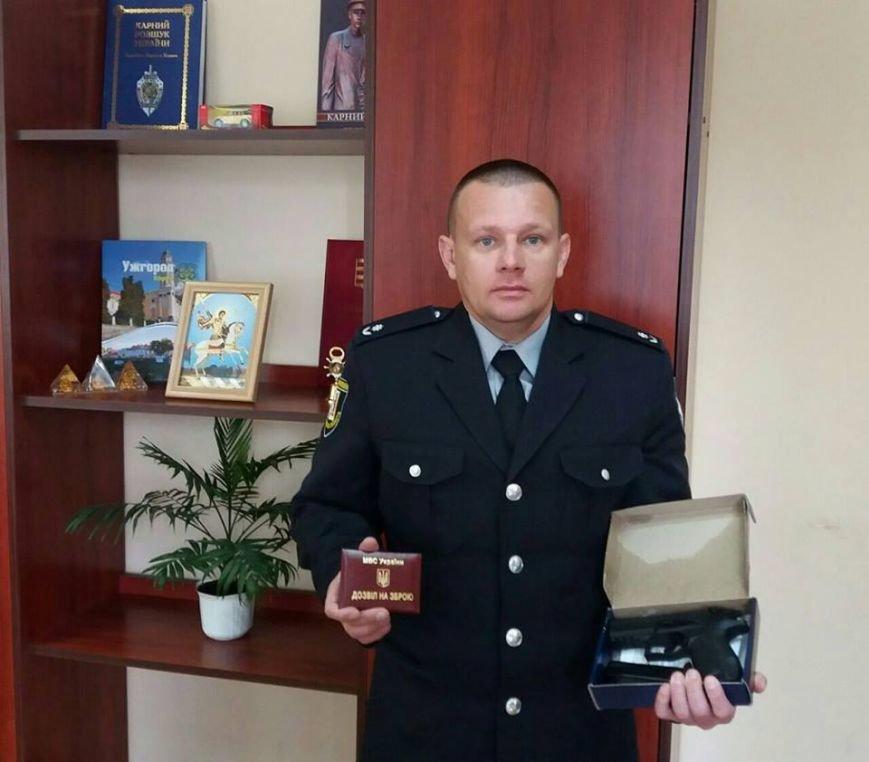 Заступник начальника поліції Ужгорода показав, який пістолет йому подарував Аваков: фото, фото-2