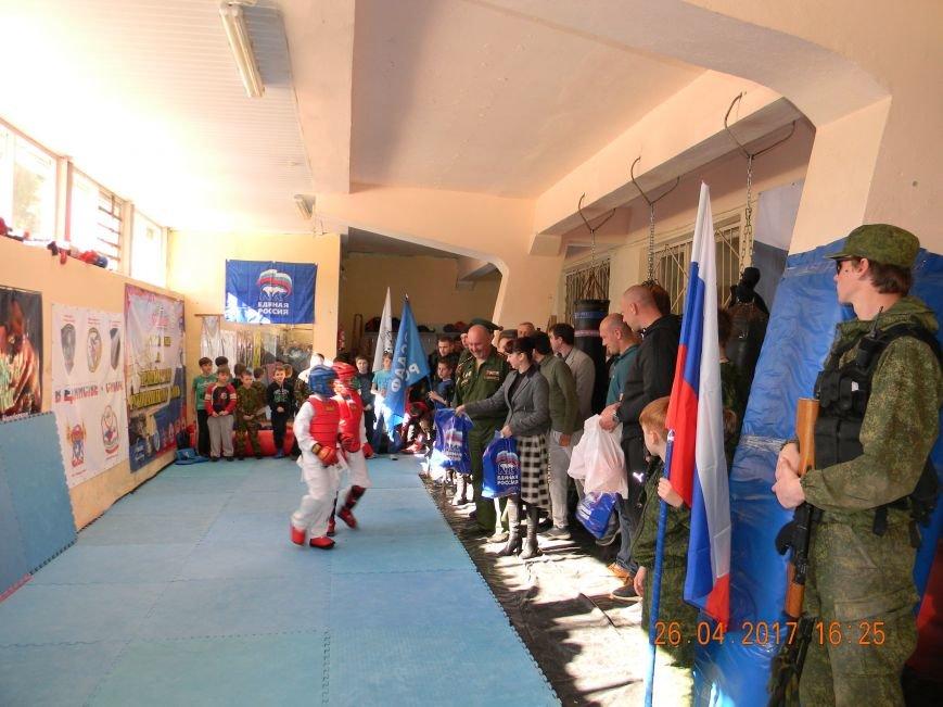 В Ялте открылся зал для для занятий военно-прикладными видами спорта, фото-1