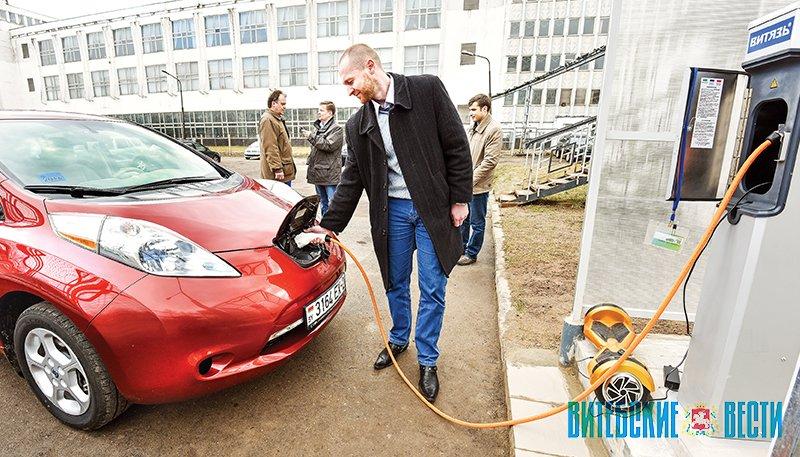 В Витебске открыли первую зарядную станцию для электромобилей. ФОТОФАКТ, фото-1