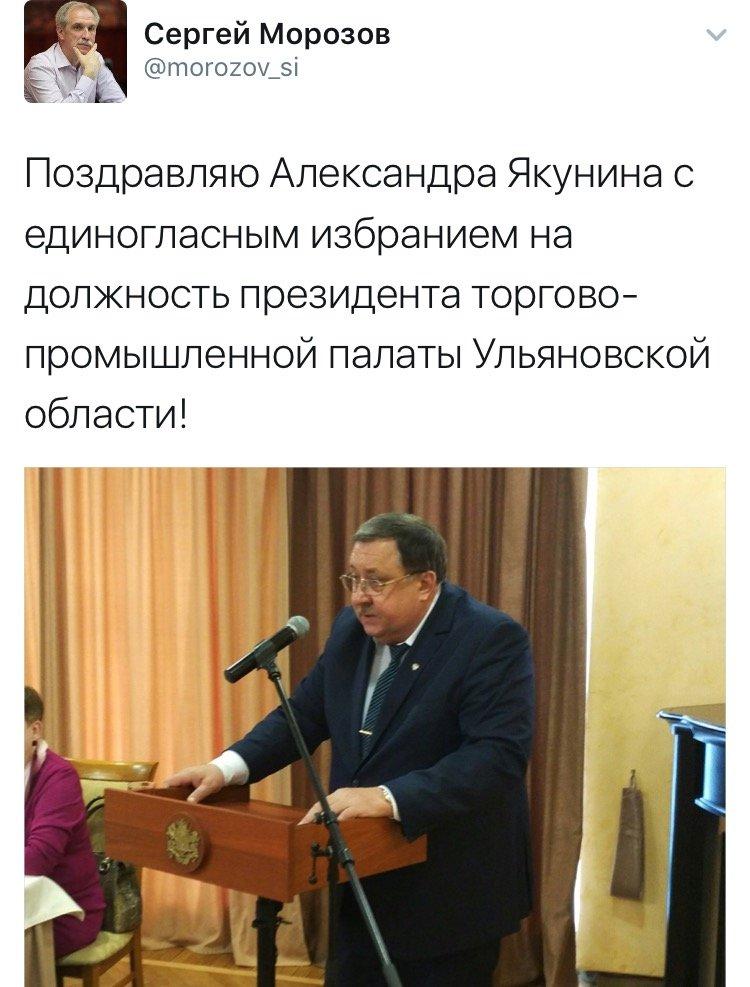 Ульяновское правительство лишилось ещё одного замгубернатора, фото-1