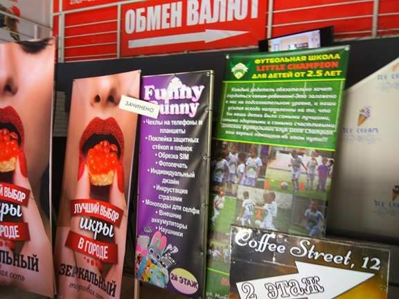 """В Мариуполе сотрудникам магазина """"Зеркальный"""" не отдают оборудование, товар и личные вещи, фото-8"""