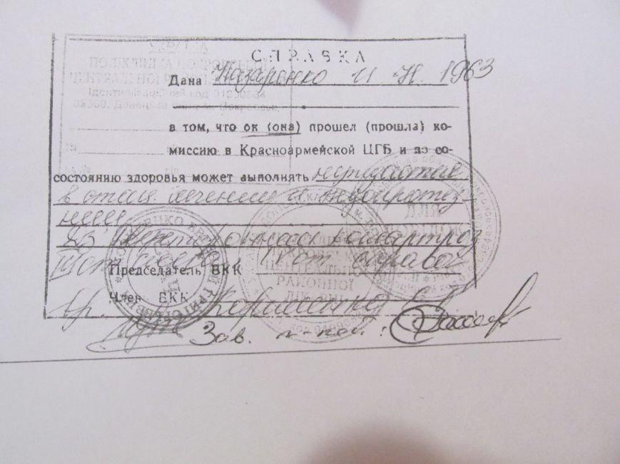 Покровчанке Ирине Назаренко нужны средства на операцию по эндопротезированию суставов, фото-3