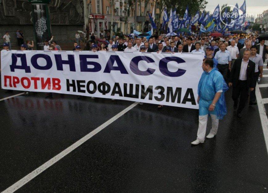 2013, 2014, 2017. Мариуполь. Дежавю, фото-1