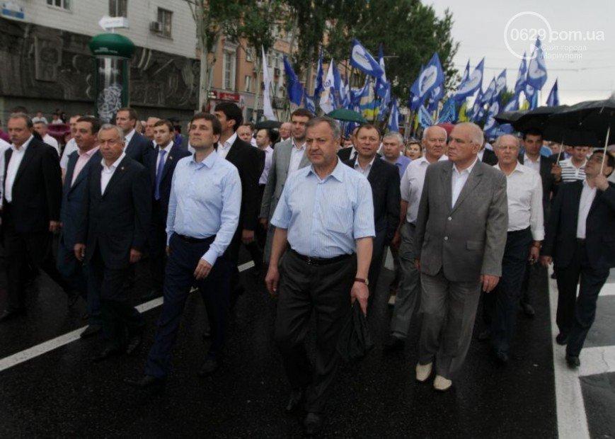 2013, 2014, 2017. Мариуполь. Дежавю, фото-2