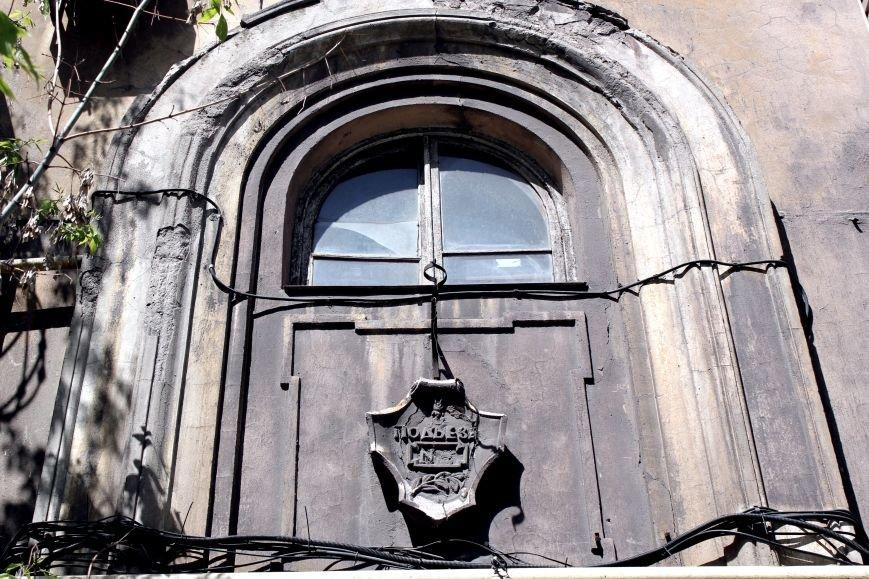 Мариупольские старожилы с вековой историей, фото-33