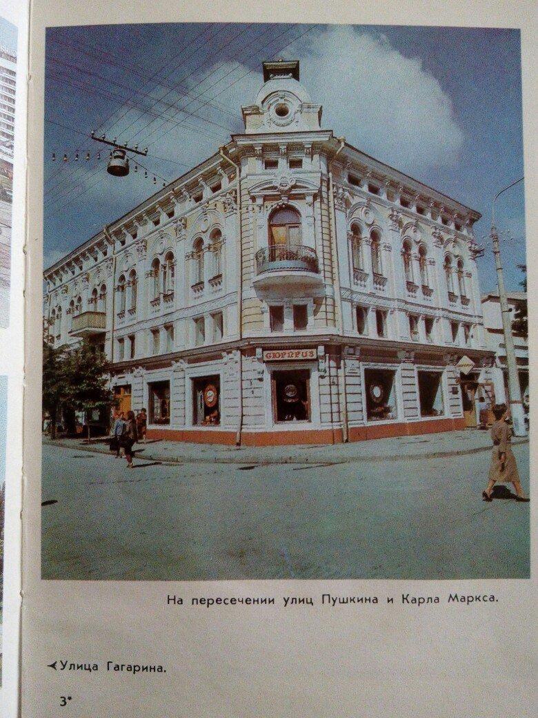 Симферополь на фотографиях из книги 1989 года (ФОТО), фото-3