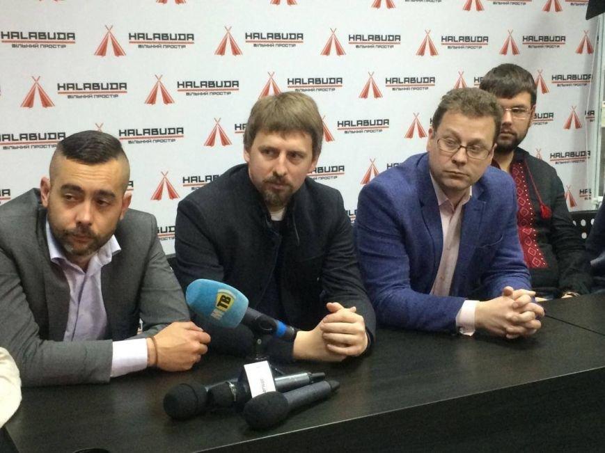 Патриоты Мариуполя объединились и хотят выйти на митинг (ФОТО, ВИДЕО), фото-1