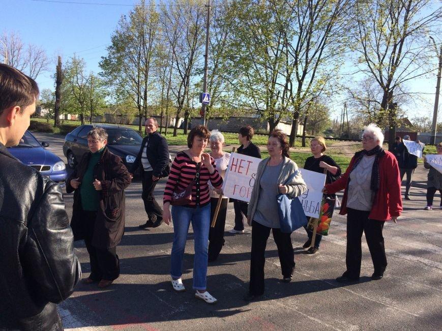 Жителям улицы Сагайдачного в Каменском вернули газовое обеспечение, фото-1