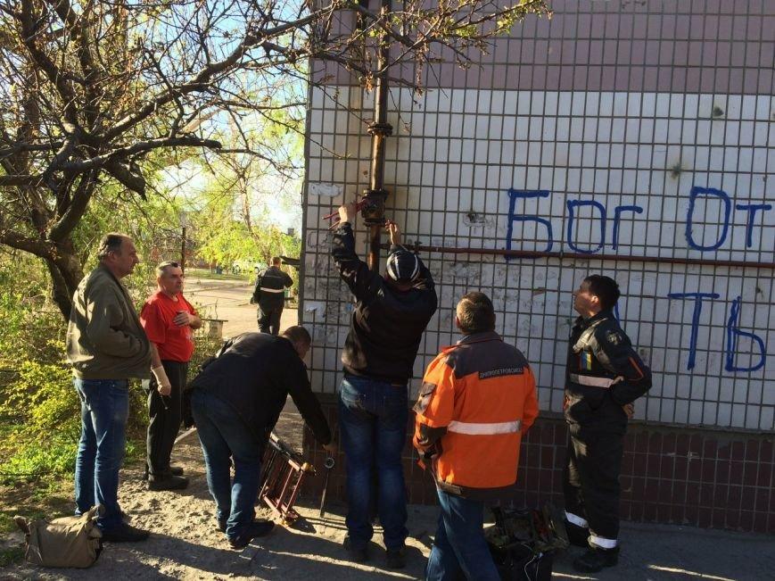 Жителям улицы Сагайдачного в Каменском вернули газовое обеспечение, фото-4