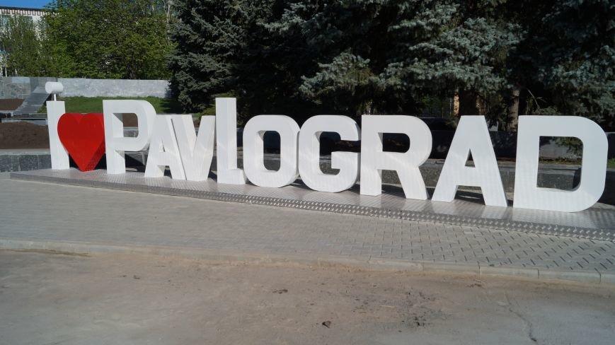 На Соборной площади установили объемную надпись «Я люблю Павлоград», фото-1