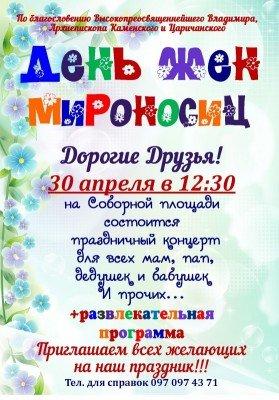 cisafisha_14934591782