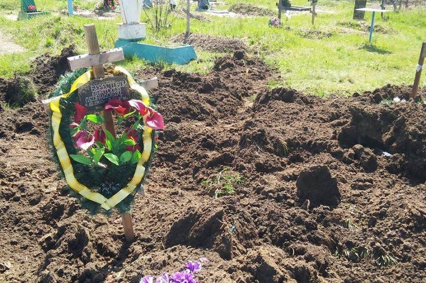 Милиция обвинила боевиков вобстреле из«Градов» кладбище вПопасной