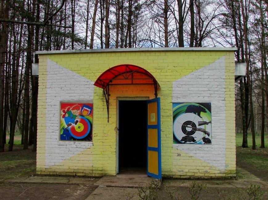 В Новополоцке вышел из спячки парк культуры и отдыха. ФОТОФАКТ, фото-4