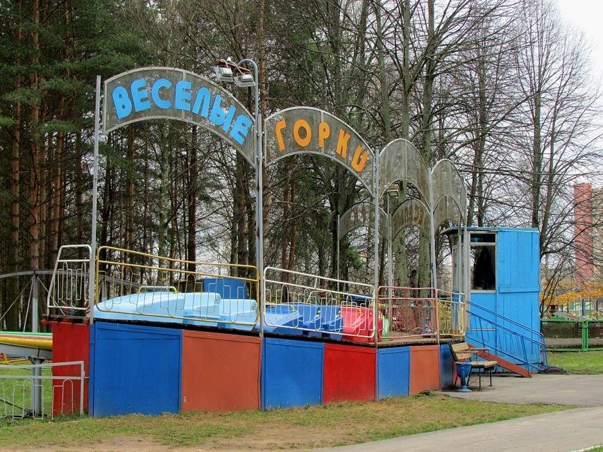 В Новополоцке вышел из спячки парк культуры и отдыха. ФОТОФАКТ, фото-5