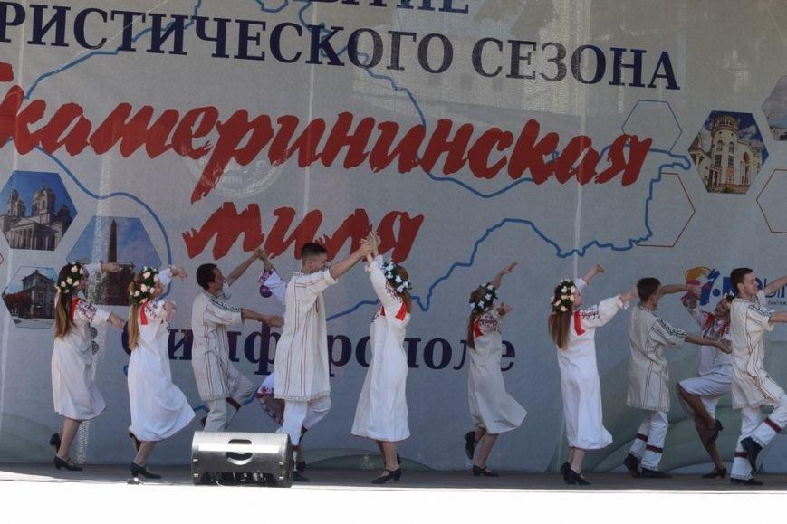 В Екатерининском саду Симферополя открыли туристический сезон (ФОТО), фото-2