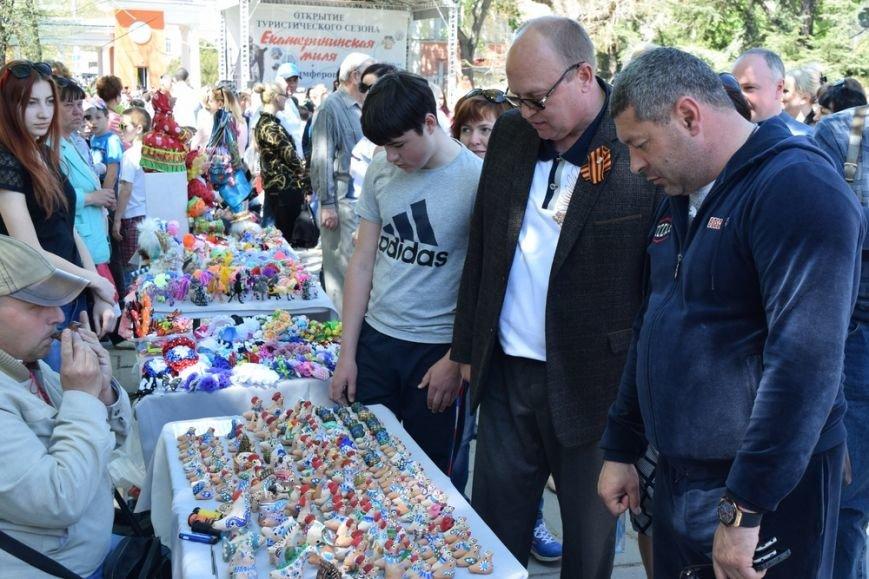 В Екатерининском саду Симферополя открыли туристический сезон (ФОТО), фото-4