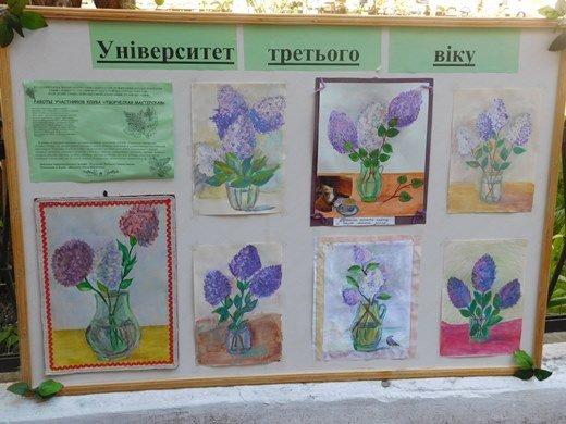 В Одессе прошел весенний фестиваль сирени (ФОТО), фото-5