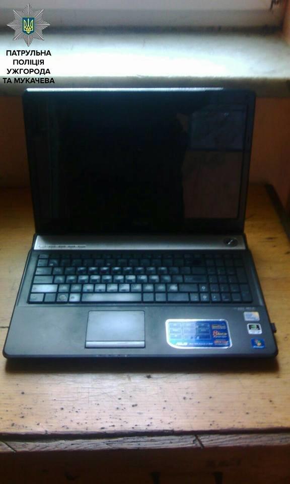 У Мукачеві дівчина, яка проходила стажування на одному з підприємств, украла цінні папери та ноутбук: фото, фото-2