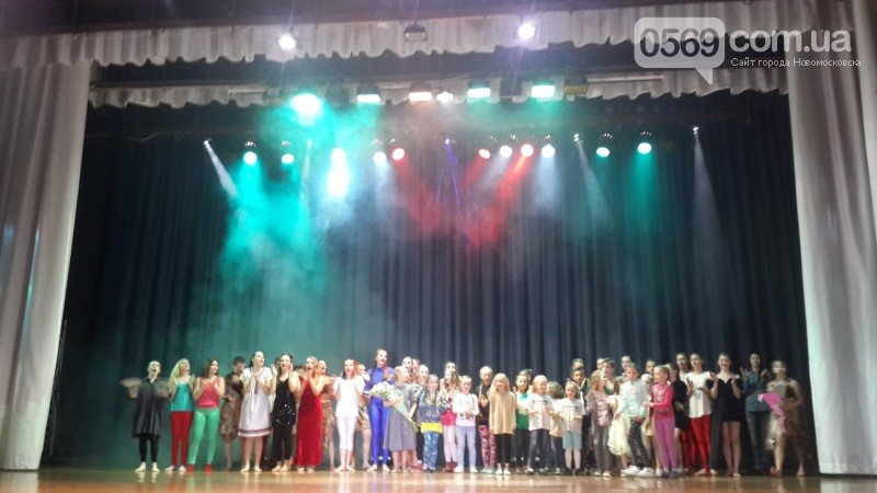 Новомосковск 0569  Бом 1