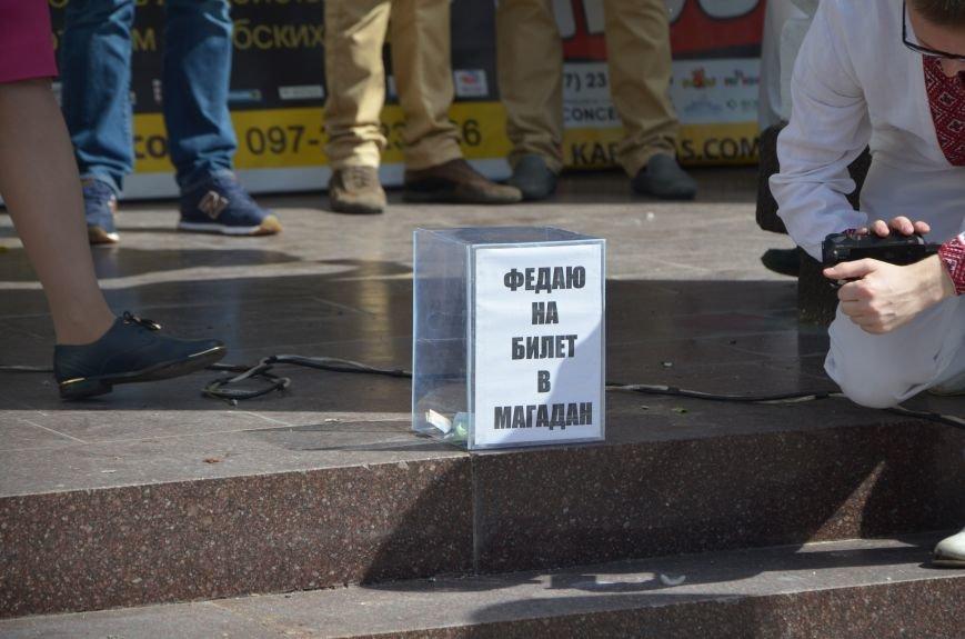 """""""Мариуполь - это Украина!"""" Жители города на митинге заявили, что свободно говорят на русском языке (ФОТО+ВИДЕО 360°), фото-2"""