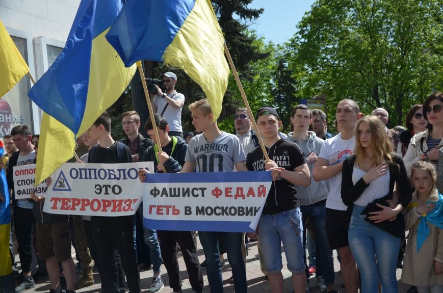 """""""Мариуполь - это Украина!"""" Жители города на митинге заявили, что свободно говорят на русском языке (ФОТО+ВИДЕО 360°), фото-17"""