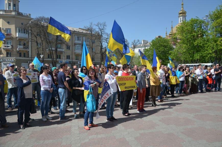 """""""Мариуполь - это Украина!"""" Жители города на митинге заявили, что свободно говорят на русском языке (ФОТО+ВИДЕО 360°), фото-11"""