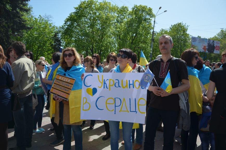 """""""Мариуполь - это Украина!"""" Жители города на митинге заявили, что свободно говорят на русском языке (ФОТО+ВИДЕО 360°), фото-8"""