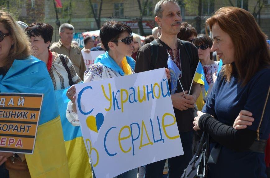 """""""Мариуполь - это Украина!"""" Жители города на митинге заявили, что свободно говорят на русском языке (ФОТО+ВИДЕО 360°), фото-5"""