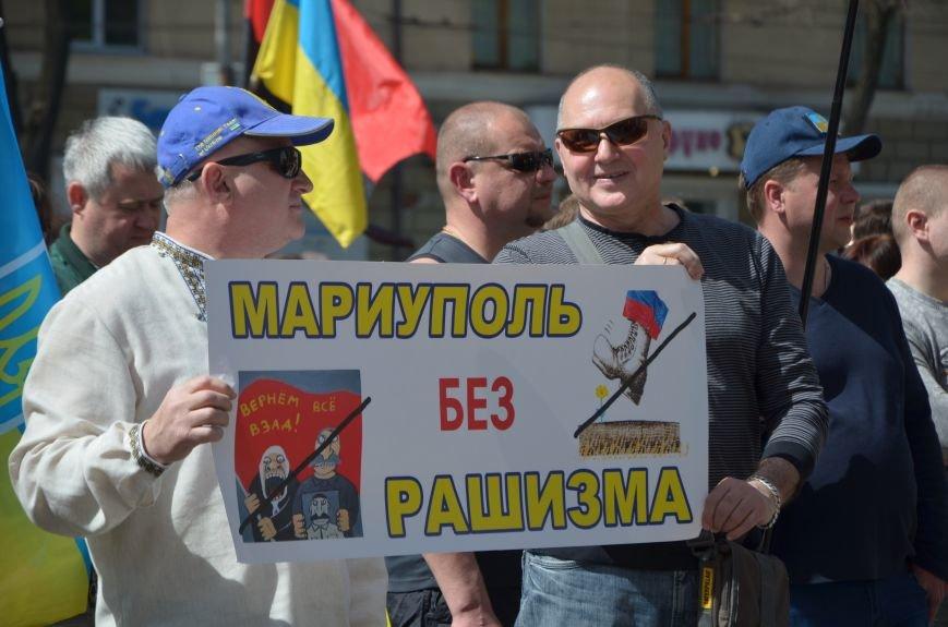 """""""Мариуполь - это Украина!"""" Жители города на митинге заявили, что свободно говорят на русском языке (ФОТО+ВИДЕО 360°), фото-1"""