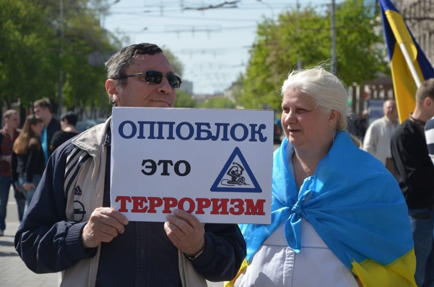 """""""Мариуполь - это Украина!"""" Жители города на митинге заявили, что свободно говорят на русском языке (ФОТО+ВИДЕО 360°), фото-34"""