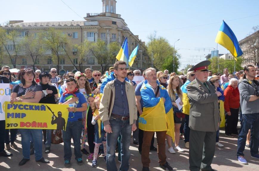 """""""Мариуполь - это Украина!"""" Жители города на митинге заявили, что свободно говорят на русском языке (ФОТО+ВИДЕО 360°), фото-14"""