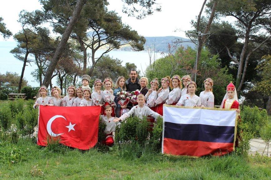 turk russ bayrak
