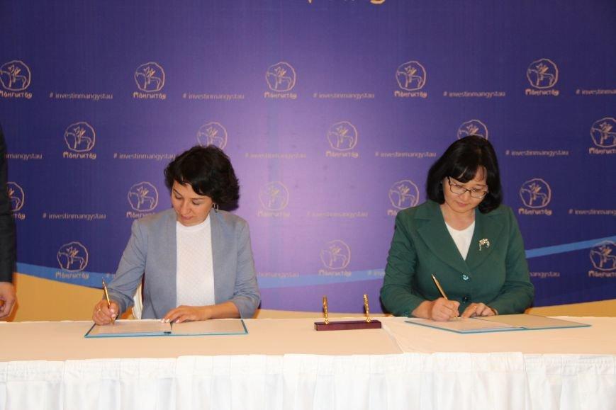 В Мангистау крупные компании подписали 5 меморандумов о сотрудничестве, фото-1