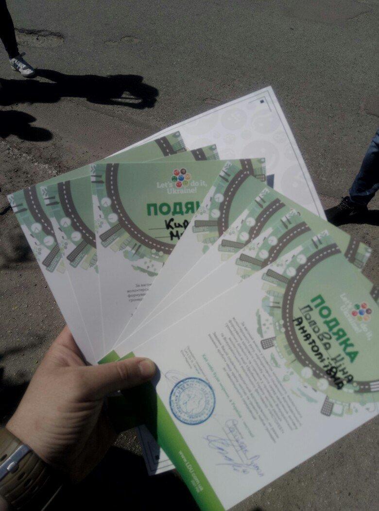 Новомосковск 0569 сергый
