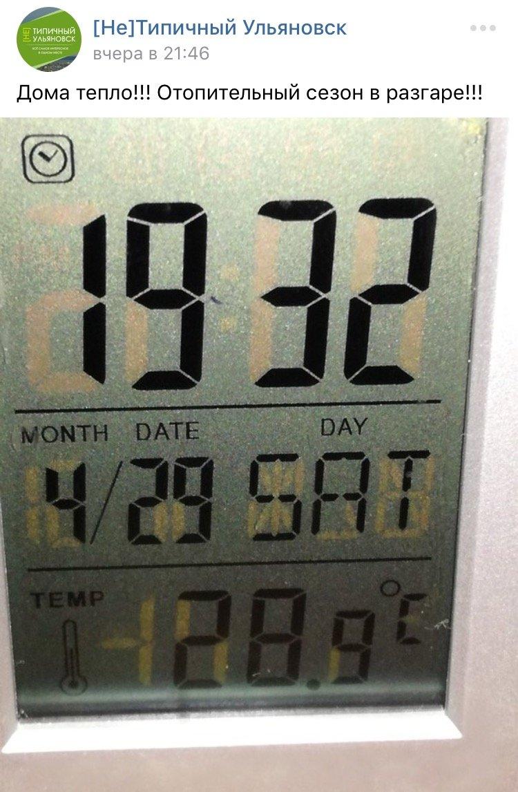 Ульяновцы изнывают дома от жары, фото-1