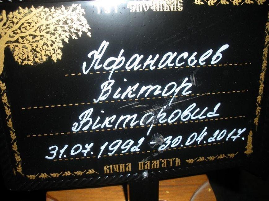 На Виноградівщині з запаленими свічками зустріли ескорт, що привіз тіло загиблого в АТО Віктора Афанасьєва: відео, фото-2
