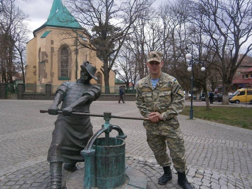 На Виноградівщині попрощалися з бійцем АТО