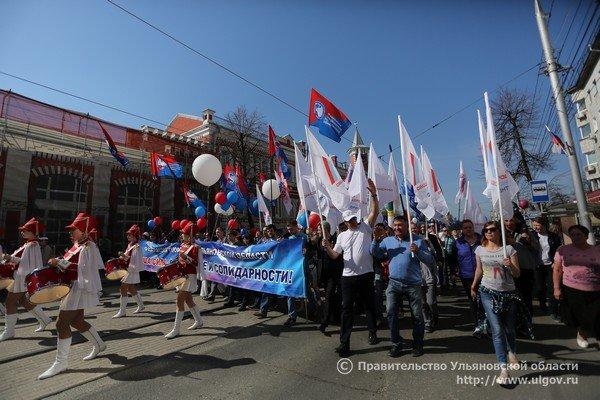 Тысячи ульяновцев вышли на парад 1 мая. ФОТО, фото-3