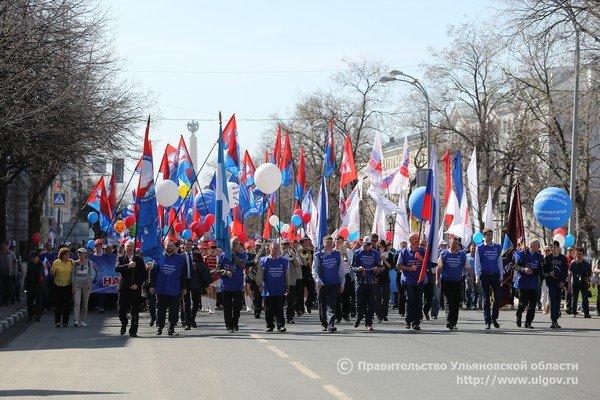 Тысячи ульяновцев вышли на парад 1 мая. ФОТО, фото-1