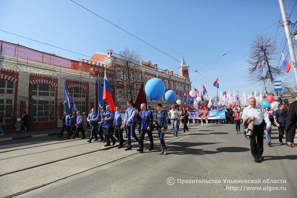 Тысячи ульяновцев вышли на парад 1 мая. ФОТО, фото-2