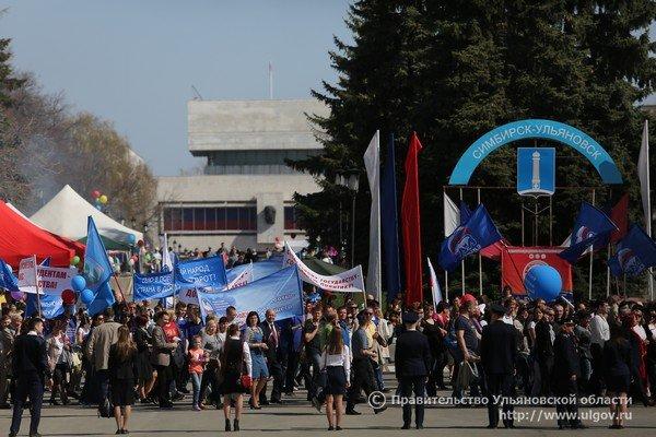 Тысячи ульяновцев вышли на парад 1 мая. ФОТО, фото-6