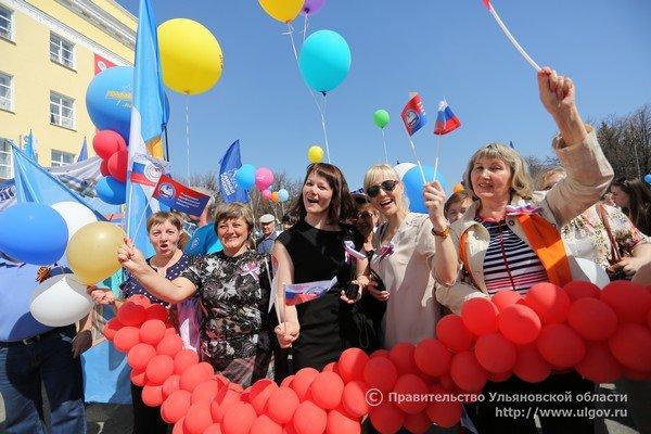 Тысячи ульяновцев вышли на парад 1 мая. ФОТО, фото-7