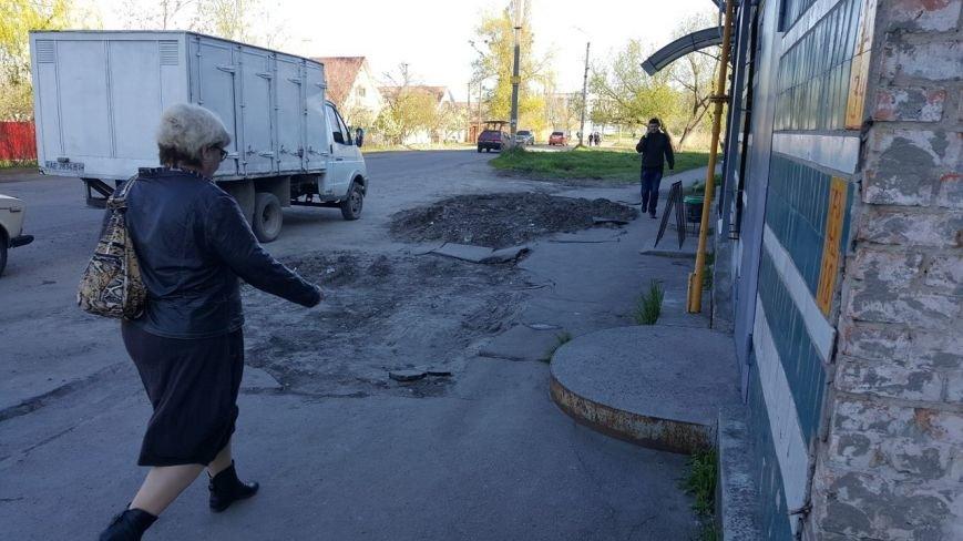 Новомосковск 0569 Зина 2