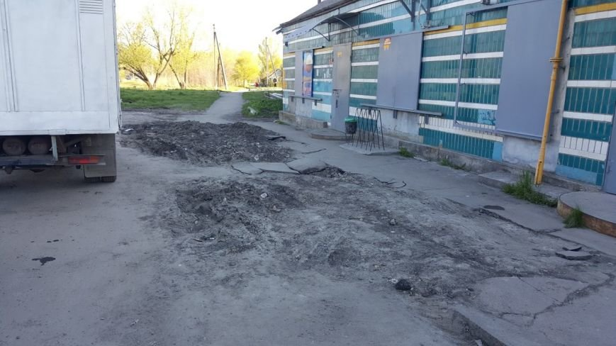 Новомосковск 0569 Зина 3