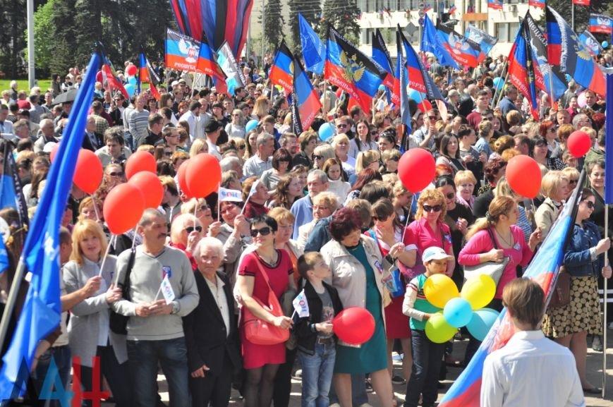 Митинг-Первомай-05