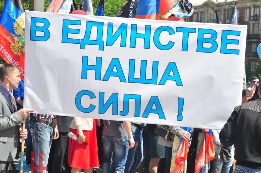 Митинг-Первомай-17-1024x680