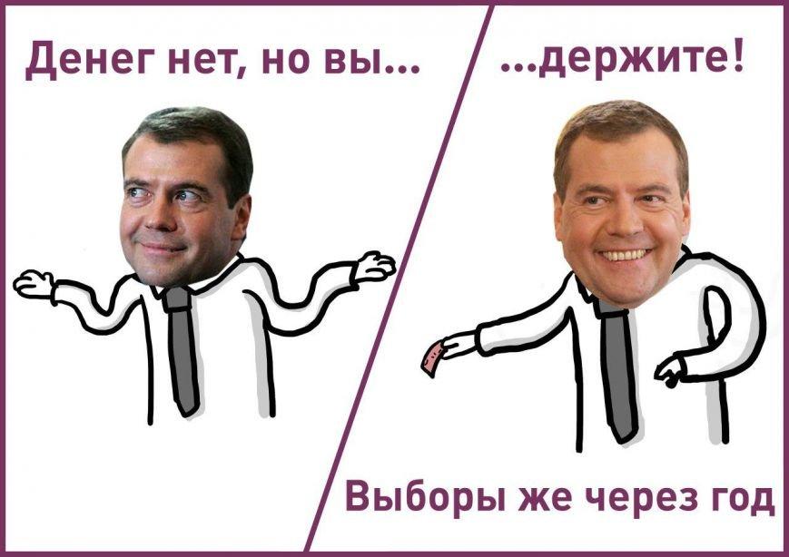 Медведев поручил поднять минимальную зарплату до уровня прожиточного минимума - соцсети отреагировали (ФОТО), фото-1