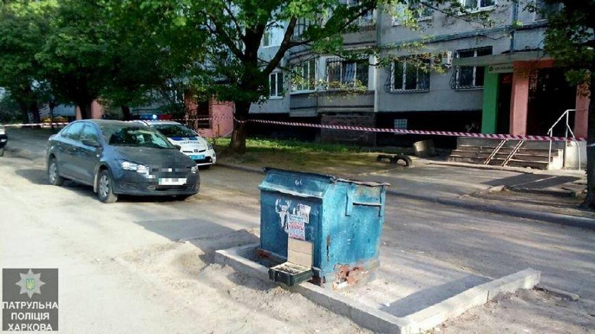 На Салтовке около мусорного бака нашли ящик со взрывчаткой (ФОТО), фото-1